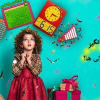 تخفیف ویژه در ماه مبارک رمضان هدیه ریاضی بازی آریو به دانش آموزان روزه اولی